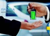 Аренда авто в Швеции или как сэкономить время в командировке