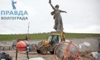 Мамаев курган в Волгограде будет реконструирован за 2 млрд. рублей