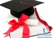 Как заказать кандидатскую диссертацию