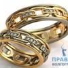 Где приобрести обручальные кольца?