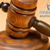 В Волгограде отменены итоги аукциона по продаже здания автостанции