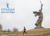Марафонец, бегущий из Волгограда в Берлин, может сойти с дистанции