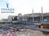 Строительство нового терминала аэропорта стартовало в Волгограде