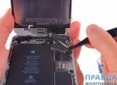 Профессиональный ремонт iPhone в Волгограде по выгодной цене