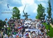 На Мамаев курган в «Бессмертном полку» поднялись десятки тысяч человек