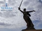 Экологи предложили построить в Волгограде завод по утилизации батареек