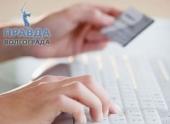 Как получить кредит онлайн на карту быстро и без проблем