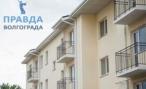 В Волгограде разработают «дорожную карту» для каждого дома-долгостроя