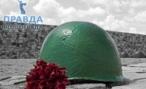 В Волгограде дан старт Всероссийской поисково-мемориальной акции
