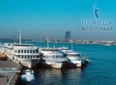 В Волгоградской области опрокинулось судно, есть погибший