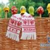 Туризм и отдых в Украине