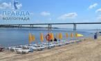 В Волгограде народный контроль проверяет пляжи