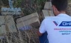В Волгограде на свалке обнаружены ценные медицинские препараты
