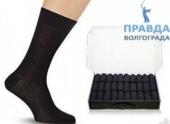 Забудьте о единичных покупках носков в магазине