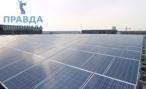 Первая солнечная электростанция в Волгограде появится в 2018 году