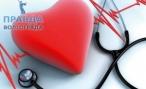 Волгоградцы смогут проверить сердце в торговых центрах города
