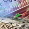 Как изменится курс доллара и что ожидать от иностранной валюты в ближайшее время