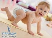 Подгузники Либеро 4 для вашего малыша