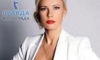 В Волгограде Елена Летучая снимает сюжеты для новой  программы