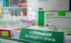 Волгоградцы с 2019 года не смогут купить антибиотики без рецепта