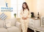 Женские теплые пижамы по выгодным ценам