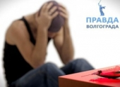 Реабилитационный центр в Черновцах