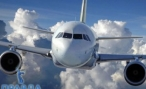 В Волгограде  сняли с самолета курящего пассажира
