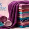 4 причины купить домашний текстиль в интернет-магазине