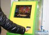 В подвальных барах Волгограда обнаружены незаконные игровые терминалы