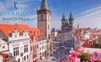 Экскурсионные туры в Прагу
