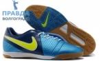 Почему футболисту нужна качественная обувь