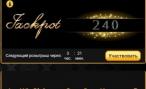 Онлайн-казино Luxwinclub − высокие стандарты и качество