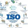 Как получить сертификат ISO 9001