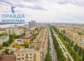 Волгоград — cторожевой город