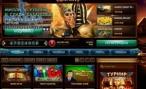 Сыграйте в бесплатные игральные аппараты на сайте онлайн казино Pharaon Bet