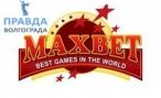 Сыграйте на популярных азартных игровых автоматах в интернет казино Максбет Слотс