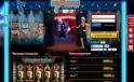 Игра на казино Вулкан: сделай каждый игровой процесс выигрышным и интересным