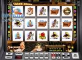 Lucky Drink – как напиться до чертиков и получить за это деньги в Вулкан Делюкс