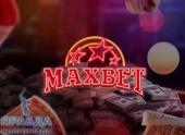 Процедура верификации в интернет-казино Максбет Слотс: порядок проведения