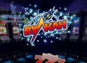 Играть на официальном сайте казино Вулкан Платинум в популярные видеослоты