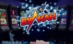 Широкий ассортимент игровых автоматов бесплатно на сайте Вулкан Демо