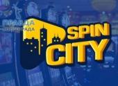 Играть бесплатно и без регистрации просто на сайте онлайн-казино Спин Сити