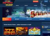 Официальный сайт Vulkan Olimp с бесплатным геймплеем и онлайн возможностями