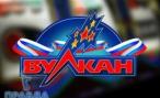 Малолинейные игровые автоматы в онлайн-казино Вулкан Россия и их особенности