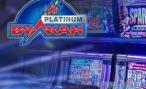 Вулкан Платинум – это азартный клуб с большим ассортиментом автоматов