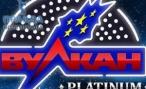 Как играть в игровые онлайн-слоты в виртуальном заведении Вулкан Платинум