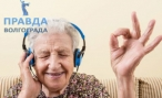Современный взгляд на старость. Частные пансионаты