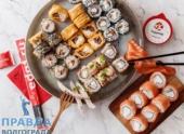 Заказать блюда японской кухни в Екатеринбурге — обзор заведений