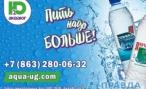 Зачем очищать артезианскую воду: производство напитков АКВА-ЮГ