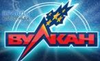 Режимы в казино, лучшая платформа, официальный сайт – Вулкан